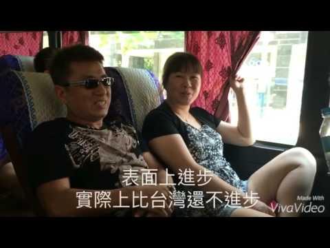 這位韓國女導遊關車上冷氣「強逼台灣遊客下車買人蔘」,但拒絕服從的旅客團結起來以這招逼她道歉!