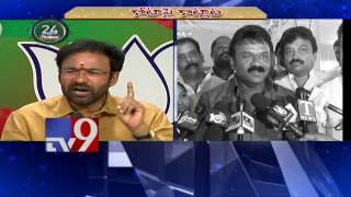 24 Hours 24 News - 19-04-2017 - TV9