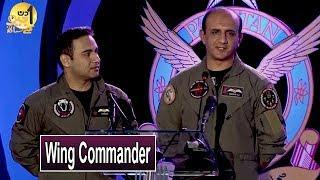 Wing Commander Haseeb Paracha | Pakistan Air Force | Aik Din Geo Kay Sath