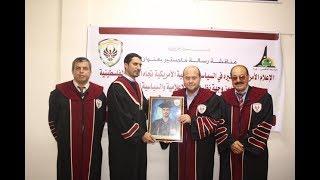 مناقشة رسالة ماجستير الباحث محمد عطوة