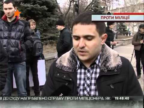 Протестные акции ДК. ICTV 30.03.12