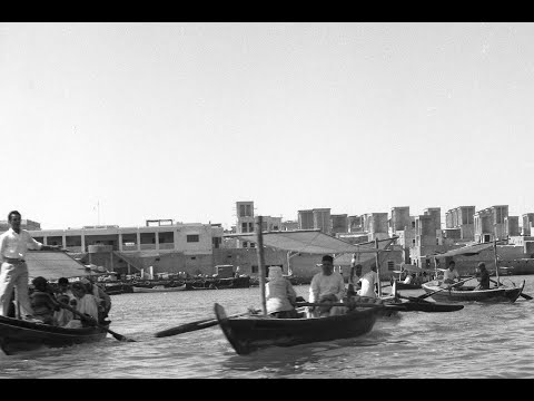 How to Make a City: Dubai Circa 1960