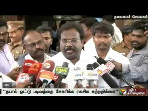 PMK-files-complaint-against-Deputy-Commissioner-Intelligence-section-to-the-election-commission
