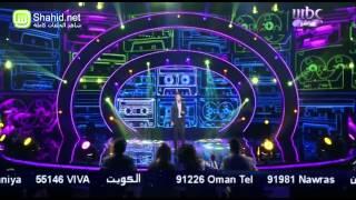 Arab Idol -الأداء - محمد عساف - بعاد