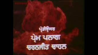ZAKHMI JAGIRDAAR | Full Length Punjabi Movie | Popular Punjabi Movies