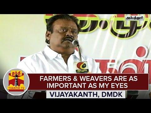TN-Elections-2016--Farmers-Weavers-are-as-Important-as-My-Eyes--Vijayakanth-DMDK