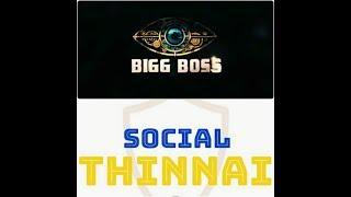 Video The Dirty secret behind Bigg Boss 2 Tamil !! MP3, 3GP, MP4, WEBM, AVI, FLV Desember 2018