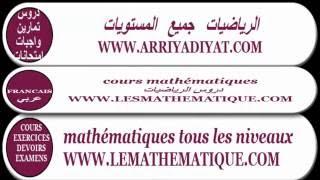 الرياضيات الأولى إعدادي - الأعداد العشرية النسبية المجموع و الفرق : تمرين 5