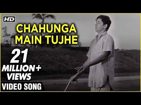 Chahunga Main Tujhe Saanj Savere Video Song   Dosti   Mohammad Rafi Hits   Laxmikant Pyarelal Songs
