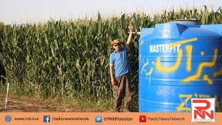 Video Part 4 | Water Crisis in Pakistan and Way Forward | Dr Hassan Abbas | SCET | Radio News Network MP3, 3GP, MP4, WEBM, AVI, FLV April 2019