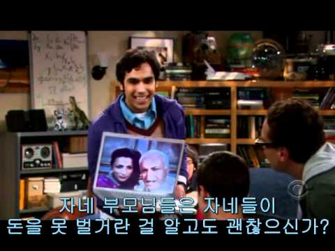 mixThe Big Bang Theory S01E08 hdtv xvid xor