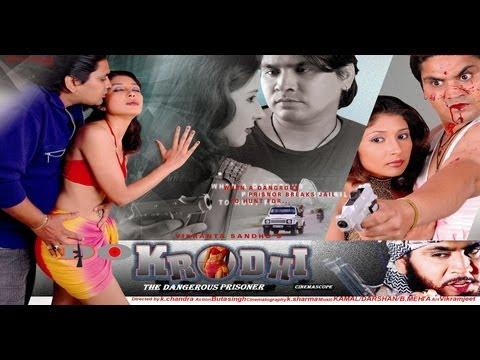 Do Krodhi - Full Movie Part 5