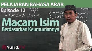 Pelajaran Bahasa Arab Episode 12 : Macam Isim Berdasarkan Keumumannya - Ustadz Hamdan Hambali