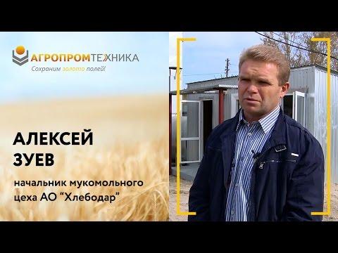 """Отзыв о зерносушилке в Омской области предприятия """"Хлебодар"""""""