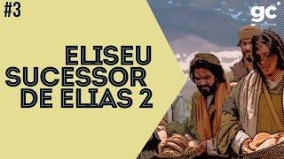 Lagoinha Células - Eliseu é sucessor de Elias 2