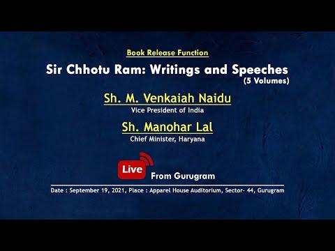 Embedded thumbnail for Vice President M. Venkaiah Naidu & CM Manohar Lal at book release function at Gurugram(19 September 2021)