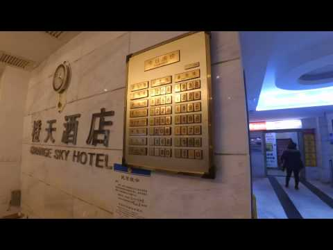 Renting Hotel Room For 1 Hour In China: Mistress, Prostitute, Girlfriend