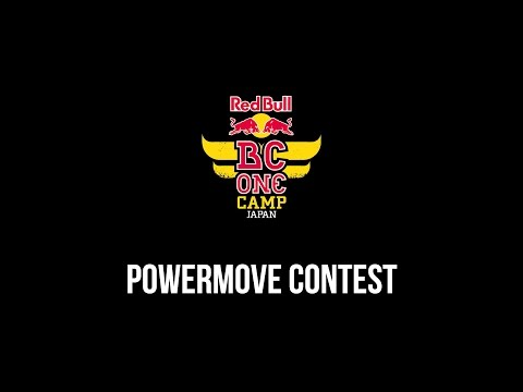Red Bull BC One Japan Camp 2016 - Powermove Contest