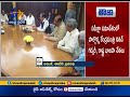 Review meet Polavaram project at Delhi | Nitin Gadkari, Vice President attend - Video