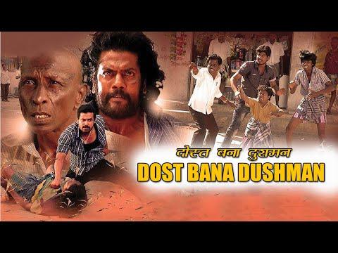 new hindi south movie 2018 3gp mp4 hd video download
