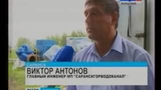 Жителям столицы Мордовии ещё месяц придется потерпеть ржавую воду