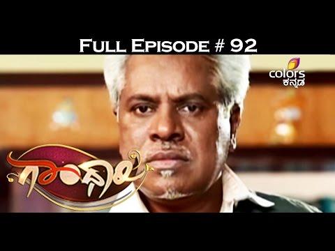 Gandhari--6th-April-2016--ಗಾಂಧಾರಿ--Full-Episode