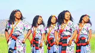 Menibel Biweta - Kal Ateregn | ቃል አጠረኝ - New Ethiopian Music 2018 (Official Video)