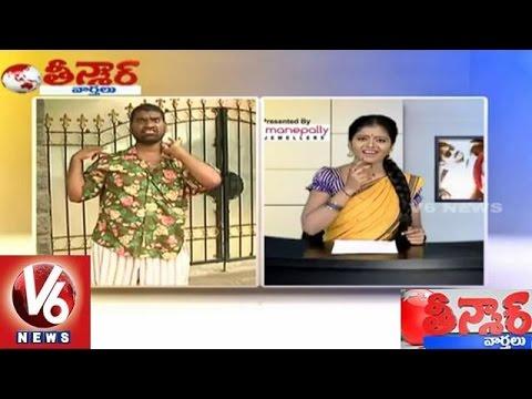 Bithiri Sathi Satire On Pawan Kalyan Press Meet | Teenmaar News | V6 News