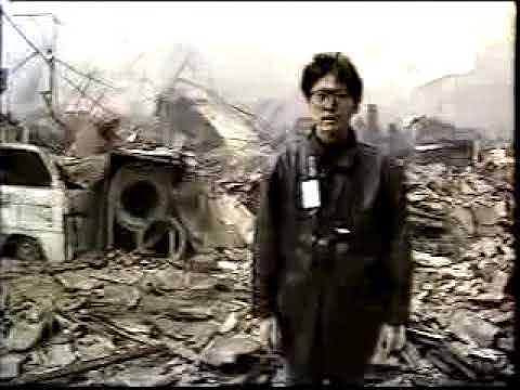 「阪神淡路大震災を撮影したホームビデオ」のイメージ