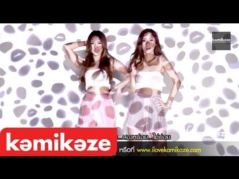 (Girls on Top) - Neko Jump Ahhh! [Official MV]