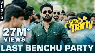 Video Last Benchu Party - Video Song | Kirik Party |  B. Ajaneesh Loknath | Rakshit Shetty | Rishab Shetty MP3, 3GP, MP4, WEBM, AVI, FLV Maret 2018