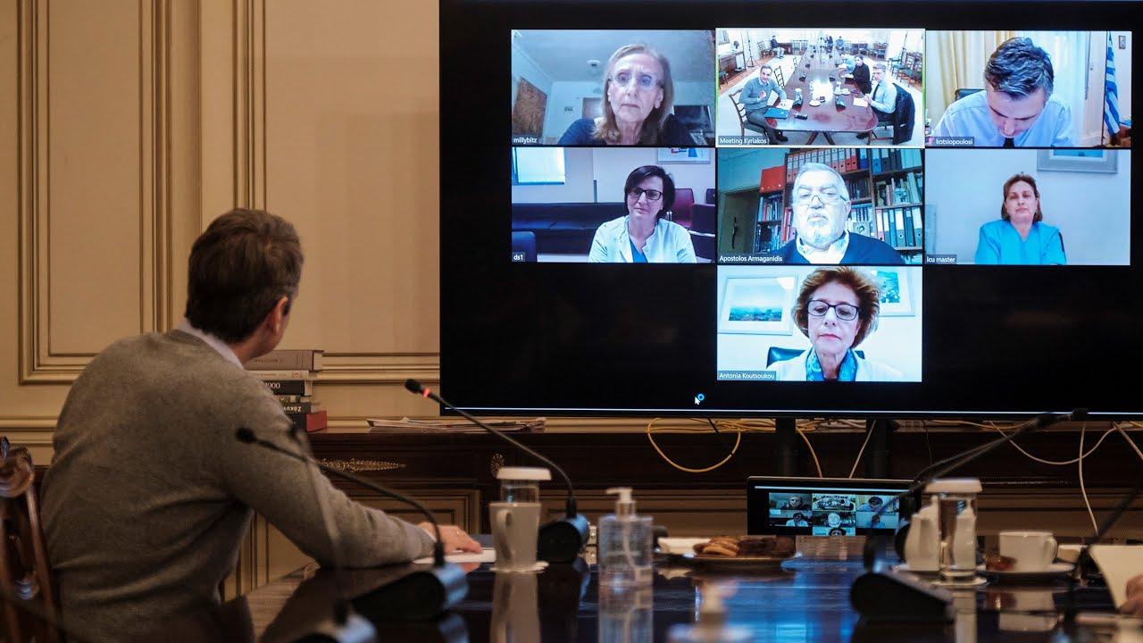 Tηλεδιάσκεψη του Πρωθυπουργού Κυριάκου Μητσοτάκη με γιατρούς Μονάδων Εντατικής Θεραπείας