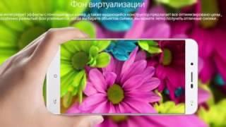 "Экономь на своих покупках  с кэшбэк сервисом Letyshops   - http://fas.st/ZcuOQОформите карту и получите 1500 рублей на покупки на AliExpress  -  http://fas.st/gGIWY0Cubot rainbow 2 на Aliexpress - http://ali.ski/EBhqLQLeagoo M8 PRO  - http://ali.ski/Lx3NKСмартфоны Meizu  на Aliexpress -  http://ali.ski/Y8Da8RСмартфоны Meizu  в МТС -   http://fas.st/IFgz5Смартфоны Meizu  в МВидео  - http://fas.st/3DMgPСмартфоны Meizu  в MediaMarkt - http://fas.st/iF7DVСмартфоны Meizu  на GearBest  -  http://fas.st/7D_DDIphone 6s на Altexpress -  http://ali.ski/9jK719LEAGOO V1 (клон Vertu )  - http://ali.ski/iMNAzuМикрозайм -Улучши свою кредитную историю  - http://fas.st/a4YWVПолучи 1500 за первую покупку в Steam, Origin, Xbox Games, Playstation Store  -  http://fas.st/a4YWVПотребительский кредит "" Минутное дело""  - http://fas.st/FT98TTПолучить Деньги  за 15 минут от MoneyMan -  http://fas.st/gi8xSVСмартфоны 17 года -  http://fas.st/xBHTNHСмарт TV  - http://fas.st/95kJa5Смартфоны Meizu на Aliexpress :Meizu m3 mini -  http://ali.ski/DDAz7BMeizu M3 Note - http://ali.ski/nh7QQLMeizu m3s - http://ali.ski/_UfUaiMeizu m3e  - http://ali.ski/AP_MovMeizu m5 -  http://ali.ski/eg0uEYMeizu U10 - http://ali.ski/EMIygRMeizu U20 -  http://ali.ski/4phuzZMeizu m3 Max - http://ali.ski/6ObrFFMeizu mx6 - http://ali.ski/7PH95nMeizu pro6  -  http://ali.ski/_w_fsMeizu Pro6s -  http://ali.ski/QrgjGMeizu Pro6 plus   -http://ali.ski/1nrYzСмартфоны Xiaomi на AliexpressXiaomi redmi 4a - http://ali.ski/mgt0sXiaomi redmi note4 -  http://ali.ski/-dt2O8Xiaomi redmi note4X  -  http://ali.ski/w8GmTUXiaomi redmi 3s -  http://ali.ski/3BnBXXiaomi redmi  PRO4 -  http://ali.ski/HxjxluXiaomi redmi  mi5s -    http://ali.ski/FTotjaXiaomi redmi  mi5 pro  - http://ali.ski/SLDcSeXiaomi Mi NOTE 2 - http://ali.ski/H7XklyXiaomi Mi Mix   - http://ali.ski/RYk3HRHonor 6x  купить на aliexpress : Shop1 -  http://ali.ski/LDgfnShop2 -  http://ali.ski/jcSSyfShop3  - http://ali.ski/IWS5AgКупить Dodgee shoot 1 на aliexpressShop1  - http://al"
