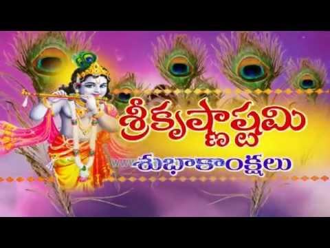 Vanitha TV Shri Krishna Janmashtami Wishes - 5