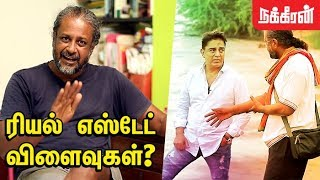 Video மக்கள் மடையர்களா? Nityanand Jayaraman | Floods In Chennai | Kamal visit Ennore | Political Change? MP3, 3GP, MP4, WEBM, AVI, FLV November 2017