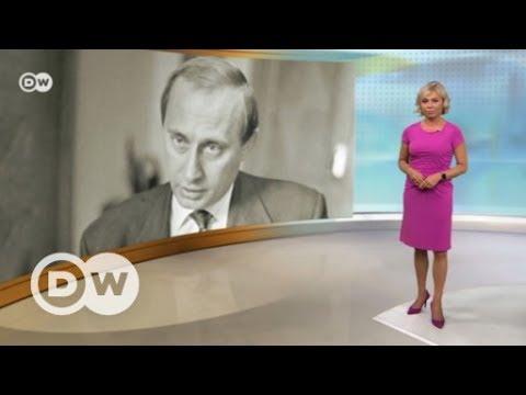 Как Путин хлопнул дверью в Гамбурге - DW Новости (06.07.2017)
