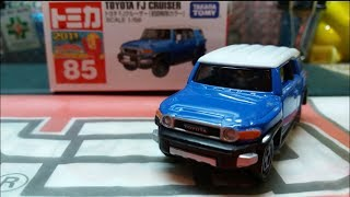 (25k special)Tomica unboxing no.85 Toyota FJ cruiser (blue)
