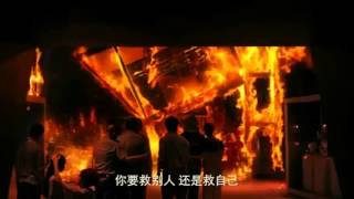 Nonton Inferno Official Trailer 2013    Sean Lau  Louis Koo  Sinje Lee Film Subtitle Indonesia Streaming Movie Download