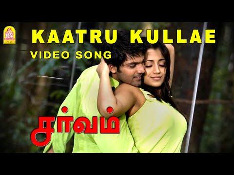 Kaatru Kullae Song From Sarvam Ayngaran HD Quality