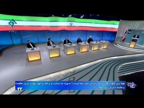 Κριτική στον Χασάν Ροχανί άσκησαν οι αντίπαλοί του στις εκλογές