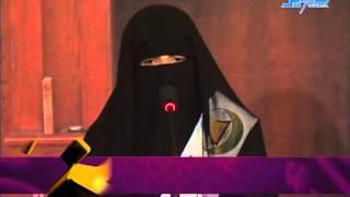 مسابقة القرآن الكريم   الحلقة 1   الجزء الثاني