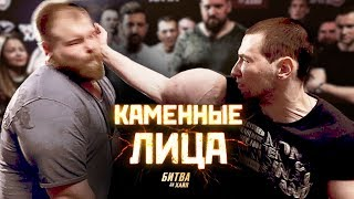 Video Пельмень vs Руки Базуки и Сатанист. Farmer vs Synthol man. Каменные лица. MP3, 3GP, MP4, WEBM, AVI, FLV Juni 2019