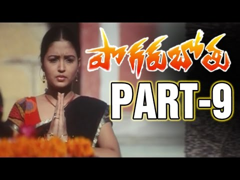 Pogarubothu Full Movie - Part 9/12 -  Ramesh, Namitha, Gajala