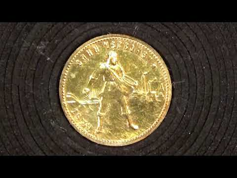 Russia Chevronets 10 Roubles Gold Coin, Minted in 1979, Uncirculated Condition