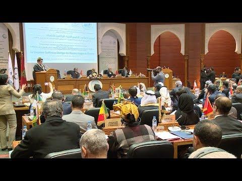الرباط.. افتتاح المؤتمر الإسلامي الخامس للوزراء المكلفين بالطفولة