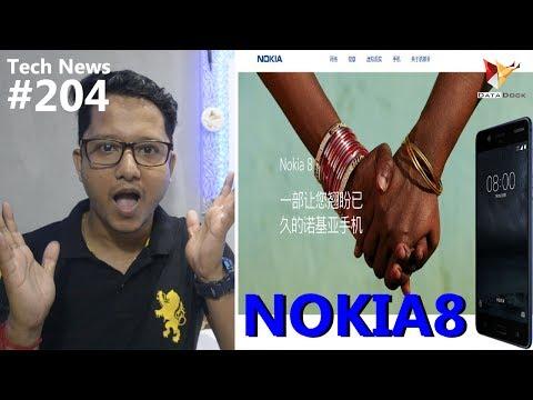 Tech News of The Day #204 - Nokia 8,Xperia XA1,Intex Aqua Lions 3,Honor Band 3,iVoomi Me4 & Me5