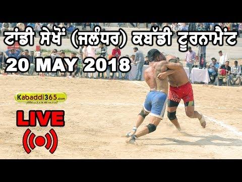 Tandi Sekhon (Jalandhar) Kabaddi Tournament 20 May 2018