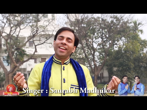 jad jad bhi mhape aawe musibat baba Shyam ji with Hindi lyrics by Saurabh Madhukar