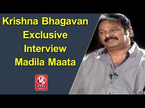 Krishna Bhagavan Exclusive Interview With Savitri | Madila Maata