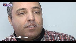 تحرير الدرهم غادي يأثر بزاف على القدرة الشرائية للمواطنين (فيديو)